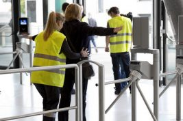 wewatch gardiennage surveillance controle d'acces